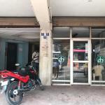 Apsara hotel, Hyderabad
