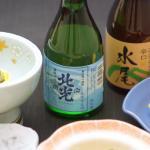 Masuya Ryokan,  Nozawa Onsen