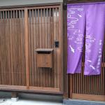 Kyoto Nijojo Shinnsenen no Yado, Kyoto
