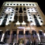 Al Rawda Al Aqeeq Hotel, Al Madinah