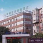 GreenTree Inn Jiangsu Nanjing Heyan Road Xiaozhuang Square Express Hotel,  Nanjing
