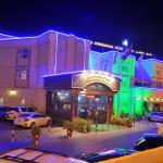 Bowshar International Hotel, Muscat