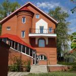 Holiday home Bereg,  Novokuybyshevsk