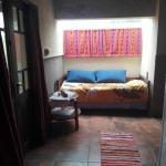 酒店图片: Parador Raices - Cabañas, Ongamira