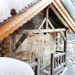 Hotel Pictures: Tree Lodge Morzine, Montriond