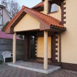 Apartment on Yablonevaya Alleya 34a,  Kaliningrad