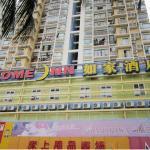 Home Inn Haikou Haidian Heping Avenue, Haikou