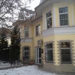 Apartment with Sauna,  Yaroslavl