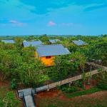 Hotel Wild Air, Sigiriya