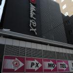 Motel P.X,  Seoul