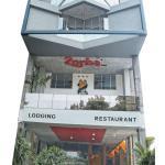 Hotel Zorba Inn,  Kolhapur
