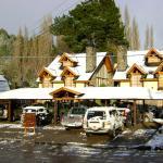 酒店图片: Cabañas Woodland, 圣马丁德洛斯
