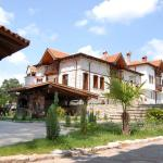 Foto Hotel: Park Hotel Makenzen, Melnik