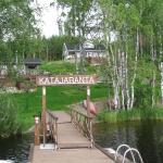 Hotel Pictures: Katajaranta, Enonkoski