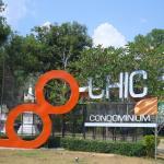 Chic Condo Unit A303, A306, A307, A308, A406, Karon Beach
