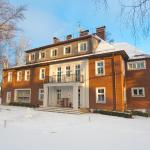 Hotel Pictures: Manor House, Broumov