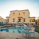 Villa Pomme d'Or,  Midelt