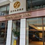 Oriental Lander Hotel, Hong Kong