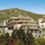 Hotel Pictures: Buena Vista 484, Atamaría