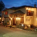 Hotel Dryades and Spa,  Agios Lavredios