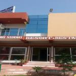 Hotel Riddhi Siddhi, Sawāi Mādhopur