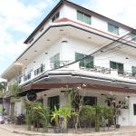Kandal Village Inn, Siem Reap