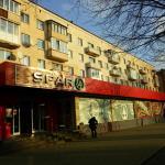 Apartment Krasnooktjabrskaya 3, Kaliningrad
