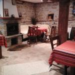 Hotel Pictures: Complex Balkanski Rai, Spasovtsi