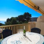 UHC Atalaya Mar Apartments,  Salou