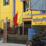 Hotel Monihar and Restaurant, Digha