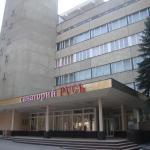 Russ Health Resort,  Zheleznovodsk
