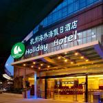 Hangzhou HaiWaiHai Holiday Hotel, Hangzhou