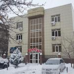 Hostel the Best on Esenova,  Abay