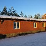 North Star Hostel, Khimki