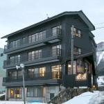The Ridge Nozawa Apartments, Nozawa Onsen
