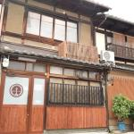 Kyomachiyanoyado 794inn Kiyomizu gojo,  Kyoto