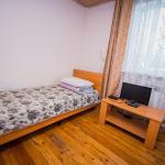 Guest House Garmoniya,  Arshan