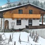 Photos de l'hôtel: Haus Zehentner (LGG170), Leogang