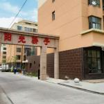 Holiday Sunny Apartment, Zhongwei