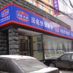 Hanting Express Taiyuan Wuyi Square, Taiyuan
