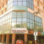 Hotel Singapore International,  Coimbatore