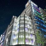 Hotel Gransky (Adult Only), Tokyo
