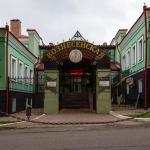 Hotel Voznesenskaya,  Uglich