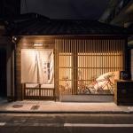 Hotel Taiken Inn Nijojo, Kyoto
