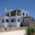 Syros Apartments, Kini