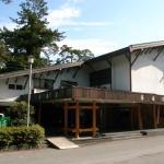 Inn Yokotei, Nagatoro
