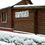 Hotel Pictures: Agroturisticheskaya baza Prudovoe, Zadomlya
