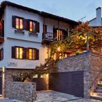 Kentavros Hotel, Agios Lavredios