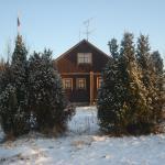 Guest House V Seredke,  Kizhi
