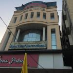 Hotel Rahul International, Hyderabad